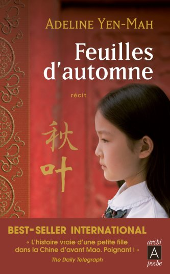 «Feuilles d_automne» Adeline Yen Mah