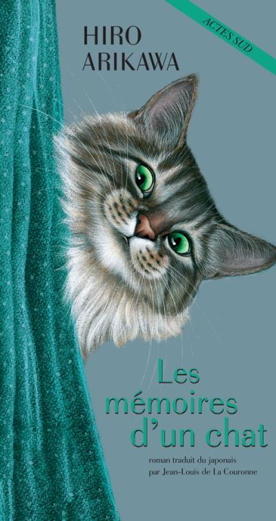 «Les Mémoires d'un chat» HIRO ARIKAWA